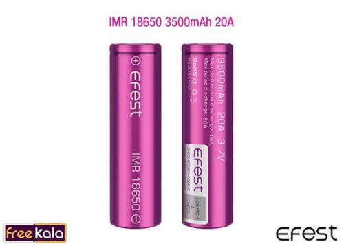 باتری EFEST لیتیومی